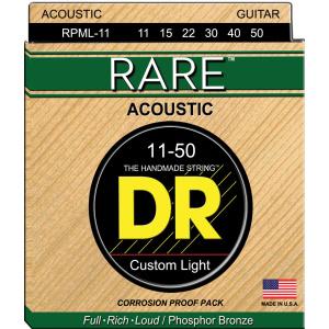 DR RPML-11 RARE