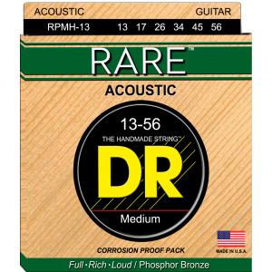 DR RPMH-13 RARE
