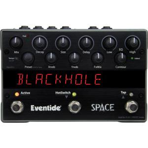 Eventide SPACE - Pedale Riverbero per strumento